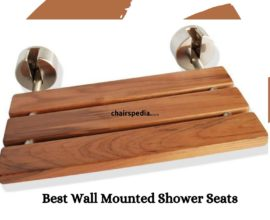 Best Wall Mounted Shower Seats
